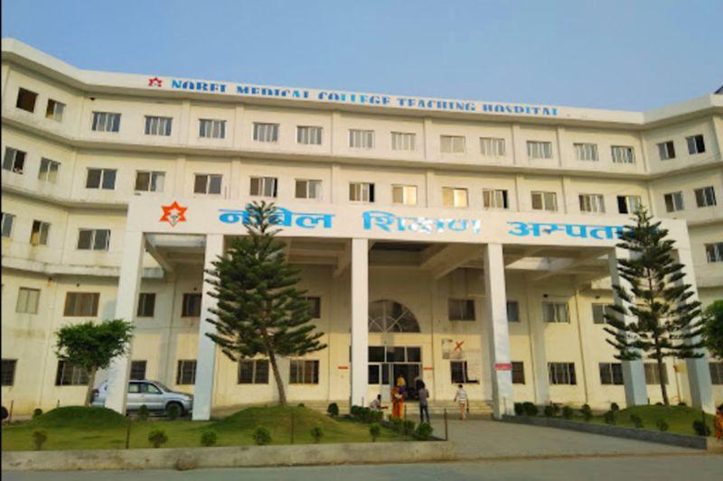 Nobel medical college teaching hospital