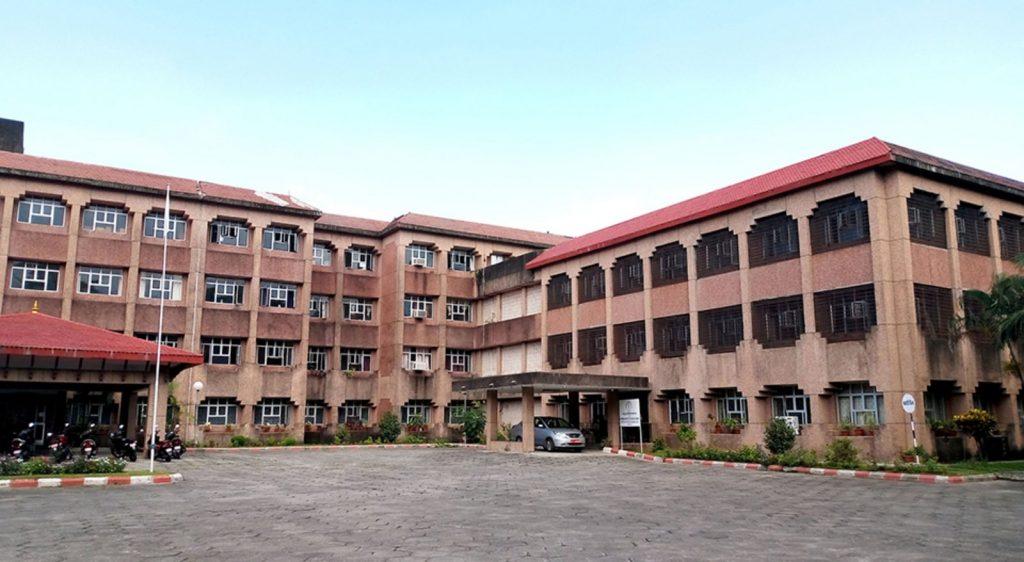 B.P. Koirala Institute of Health Sciences