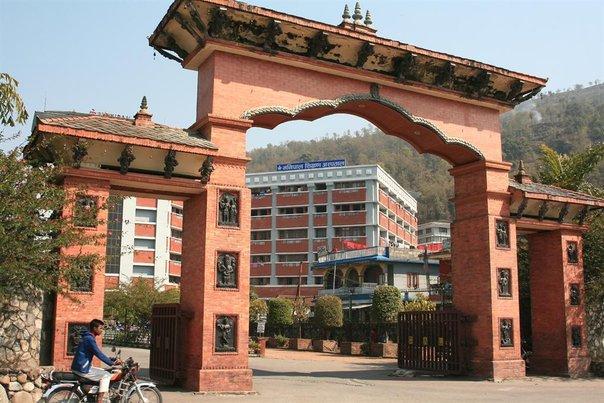 Manipal Teaching Hospital